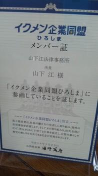 150315_0718~02.jpg