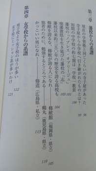 150413_0720~01.jpg