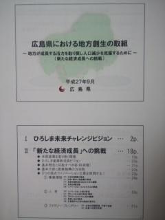 150916_2123-01.jpg