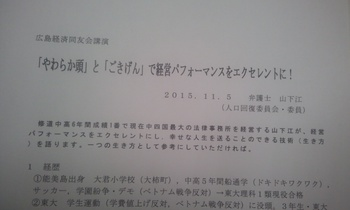 151109_1739-01.jpg