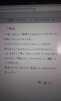 160102_2001-01.jpg