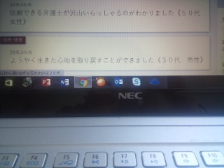 160209_0908-02.jpg