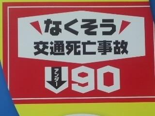 160410_1117-02.jpg