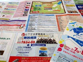 みなとフェスタ 山下江法律事務所2.jpg