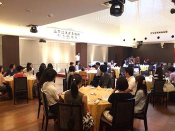 山下江法律事務所 創立20周年パーティー1.jpg
