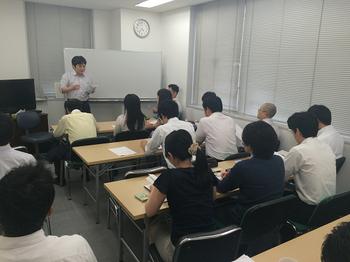 山下江法律事務所 相続税勉強会.jpg