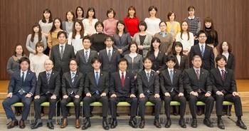 山下江法律事務所 集合写真 2016.jpg