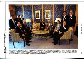 広島ビジネス界 座談会 集合写真.jpg