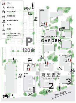 建物配置図.jpg