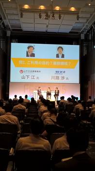 日本マイクロソフト クラウド導入事例 山下江法律事務所.jpg