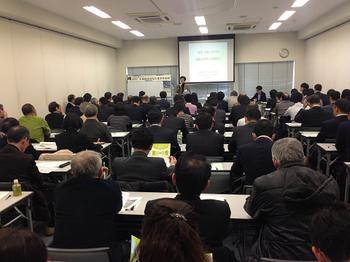 起業家・投資家・専門家「お見合い交流会」.jpg