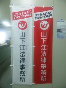 SH3J010501.jpg